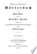 Neues vollständiges Wörterbuch der Dänischen und der Deutschen Sprache
