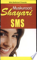 Muskarati Shayari Sms