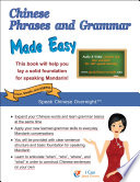 CHINESE PHRASES AND GRAMMAR MADE EASY