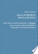 ALLA SCOPERTA DELLA MUSICA