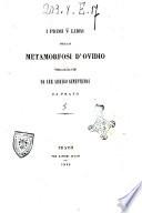 Le metamorfosi d Ovidio volgarizzate da ser Arrigo Simintendi da Prato