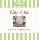 download ebook kiss, kiss! pdf epub