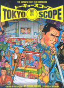 Ebook Tokyo scope Epub Patrick Macias Apps Read Mobile