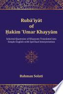 Rub   y t of  akim  Umar Khayy m