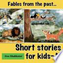 Short stories for kids 1