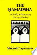 The Ḥamadsha