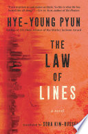 Book The Law of Lines