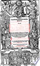 Das Grosse Pomrische Kirchen-Chronicon