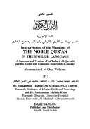 Interpretation of the meanings of the noble Qur    n in the English language