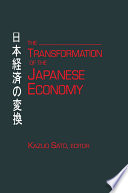 Ebook The Transformation of the Japanese Economy Epub Kazuo Sato Apps Read Mobile