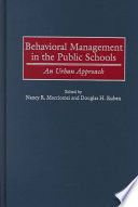 Behavioral Management in the Public Schools