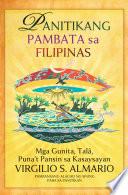 Panitakang Pambata sa Filipinas