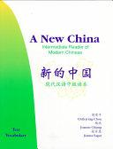 A New China  Grammar notes  Exercises