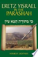 Eretz Yisrael in the Parashah
