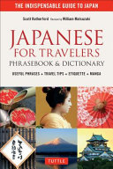 Japanese for Travelers Phrasebook   Dictionary