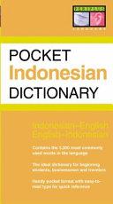 Periplus Pocket Indonesian Dictionary: ペリプラスポケットインドネシア語辞典