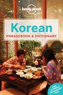 Korean Phrasebook   Dictionary