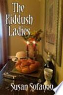 The Kiddush Ladies