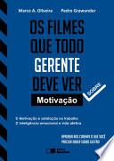 OS FILMES QUE TODO GERENTE DEVE VER - Aprenda nos cinemas o que você precisa saber sobre gestão - Motivação