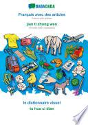 illustration BABADADA, Français avec des articles - jian ti zhong wen, le dictionnaire visuel - tu hua ci dian
