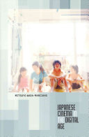 Ebook Japanese Cinema in the Digital Age Epub Mitsuyo Wada-Marciano Apps Read Mobile