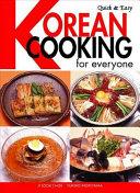 Korean Cooking for Everyone