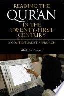 Reading the Qur an in the Twenty First Century