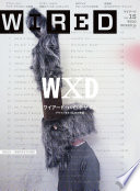 WIRED VOL.15