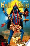 Kali Chalisa In English Rhyme
