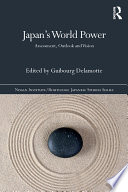 Japan   s World Power