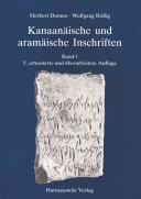 Kanaan  ische und aram  ische Inschriften