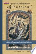 7 book