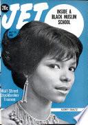 Jul 12, 1962