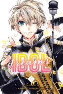Idol Dreams : deguchi takes an experimental drug that changes her...