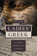 download ebook ladies\' greek pdf epub