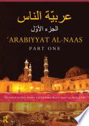Arabiyyat al Naas  Part One
