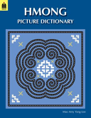 Master Communications Hmong Picture Dictionary  English White Hmong