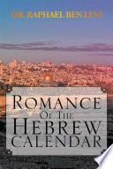 Romance Of The Hebrew Calendar