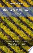 Bibbia N 2 Italiano Cinese