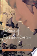 The song of everlasting sorrow a novel of Shanghai /