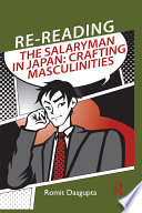 Re reading the Salaryman in Japan