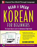 Read and Speak Korean for Beginners  2nd Edition
