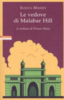 Le vedove di Malabar Hill