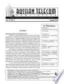 Russia Telecom Monthly Newsletter 08 10