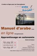 Manuel D Arabe   Apprentissage En Autonomie   Tome I