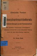 Die tibetische version der Naihsargikaprâyaçcittikadharmâs