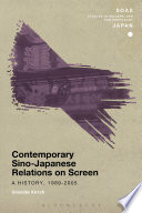 Contemporary Sino Japanese Relations on Screen