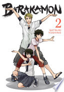 Barakamon : for the local kids, weird rumors about him...