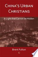 China s Urban Christians