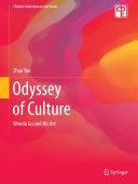 Odyssey of Culture